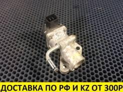 Клапан EGR Mazda/Ford/Volvo (OEM LF0120300) контрактный