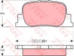 Колодки Задние Lifan Solano/Byd F3/Geely Vision Trw Gdb3278 TRW арт. GDB3278