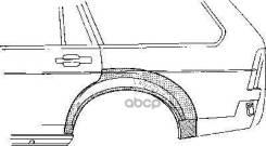 Арка Крыла Задн Лев Opel: Manta 79-84 Мод 4дв VAN Wezel арт. 3757147