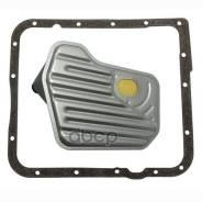 Фильтр Акпп (К-Кт) Cadillac Escalade, Chevrolet Astro/Avalanche/C2500/S-10/Silverado/Tahoe/Hummer Zikmar арт. Z15128R