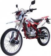 Питбайк WELS MX 250 R