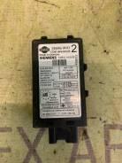 Блок иммобилайзера Nissan Primera 1998 [285969F97] P11 Седан 2.0 SR20DE
