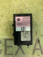 Блок иммобилайзера Nissan Maxima A32 1998 [2859145U00] VQ20