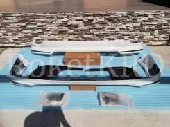 Обвес Toyota land Cruiser 200 Urban Sport Белый GRJ200, URJ200, VDJ200