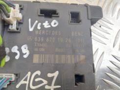 Блок комфорта 6398201026 Mercedes-Benz Vito Viano W639 03-14г (Вито Виано)