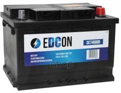 """Аккумуляторная Батарея! 19.5/17.9 Евро 74ah 680a 278/175/190"""", Dc74680r_аккумуляторная Батарея! 19.5/17.9 Евро 74ah 680a 278/175/190"""" Edcon арт. DC74680R Dc74680r_"""