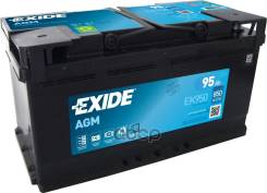 Аккумуляторная Батарея! 19.5/17.9 Евро 95ah 850a 353/175/190 Agm Exide арт. EK950 Exide Ek950 Agm_