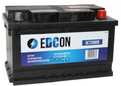 Аккумуляторная Батарея! 19.5/17.9 Евро 72ah 680a 278/175/175 Edcon арт. DC72680R Dc72680r_