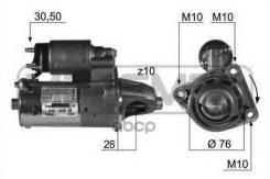Стартер Ford Focus Ii 1.4/1.6 Era арт. 220172