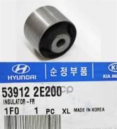 Сайлентблок Подушки Дифференциала Передний 53912-2e200 Hyundai-KIA арт. 53912-2E200 Hyundai-KIA 539122E200