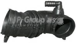 Шланг, Система Подачи Воздуха 1216000600 JP Group арт. 1216000600 JP Group 1216000600
