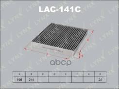Фильтр Салонный Угольный LYNXauto арт. LAC141C