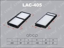 Фильтр Салонный (Комплект 2 Шт. ) Подходит Для Mazda 3 03/5 05 Lac-405 LYNXauto -405