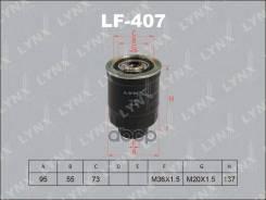Фильтр Топливный LYNXauto арт. LF407
