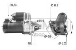 Стартер! 0.9kw Opel Astra/Vectra 1.6, Daewoo Nexia 1.5/16v 95-97 Era арт. 220001 220001_