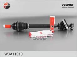 Привод Колеса Renault/Dacia Logan 1.2-1.6 04-, Sandero 1.2-1.6 08- 21/23 Шл; Левый, L Fenox арт. WDA11010 Wda11010 Fenox