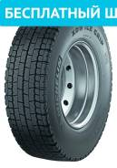 Michelin XDW Ice Grip, 315/70 R22.5 154/150L TL
