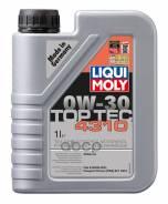 Синт. Мотор. Масло) Liqui moly 0w-30 Top Tec 4310 1л
