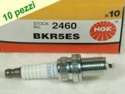 Свеча Зажигания 2460 NGK арт. BKR5ES