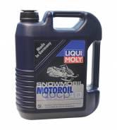 Масло Моторное Для Снегоходов Snowmobil Motoroil 0w-40 (Синтетическое) (1l) Liqui moly Liqui moly 7520