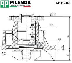 Насос Охлаждения Двс Pilenga арт. WP-P2463