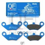 Колодки Торм. Задн. Moto Quattro Freni арт. QF903