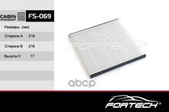 Фильтр Салона Avensis 01-09 Fortech Fortech арт. FS069