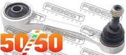 Тяга задняя поперечная 0125USF40R4 Febest