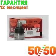 Шаровая опора SB-4952 555