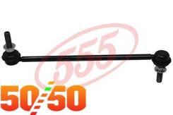 Линк стабилизатора SL-N270 555