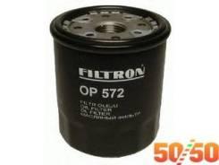 Фильтр масляный OP572 Filtron