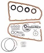 Комплект прокладок, сальников и уплотнений Transpeed JF011E (RE0F10A) + фрикционные диски + стальные