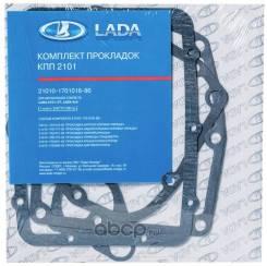 Прокладка КПП 2101-07,2121-21214 (к-т) (ОАО Автоваз ) фирм. упак. LADA 21010170101886