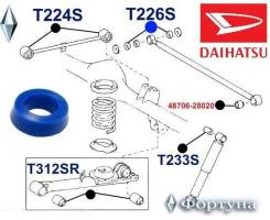 Втулка 90385-22004 T226S, D-T226S, 90385-22004-000, I. D-22мм, Toyota LITE/Townace NOAH(CR40, CR41, CR42, CR50, CR51, CR52, KR41, KR42, KR52, SR40, SR50, )10. 1996-08. 2007, Daihatsu Delta WIDE(SR40N, SR50N, CR40N, CR41J, CR42J, CR...