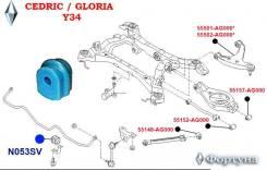 Втулка стабилизатора 54613-AG011 N053SV, 54613AG011, I. D-11мм, Nissan Cedric/Gloria(ENY34, MY34, )06. 1999-06. 2000, Cedric/Gloria(HY34, )06. 1999-, , , CIMA(GNF50, )01.2001-12.2001, Втулка стабилизатора, задней подвески, шт