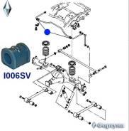 Втулка стабилизатора 8-97036-342 I006SV, H-I006SV, A-I006SV, O-I006SV, 897036342, 89703-63-420, 8970363420, 0350663, 03 50 663, 97036342, 97 036 342, I. D-26мм, Isuzu MU(UCS, )1989-1997, Bighorn(UBS69, )1992-, Trooper, Honda Horizon (UBS69GWH) 199, ш...