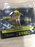 Датчик давления масла Futaba S6513, шт