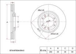 Диск тормозной передний ST-8-97034-034-3 Isuzu Bighorn/Trooper 91 - 02 г., шт