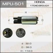 Бензонасос с фильтром сеткой MPU-002 Masuma [MPU501]