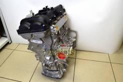 Двигатель G4FG Киа Церато 3, Kia Cerato 3 новый