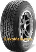 Kumho Road Venture KL61, 255/75 R15 110S