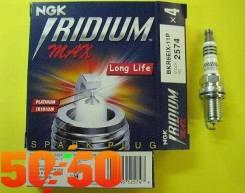 Свеча зажигания 2574 BKR6EIX-11P NGK