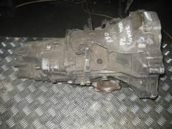 Мкпп Skoda SuperB B5 2002-2008 012301103AD