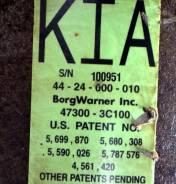 Раздаточная коробка (раздатка) 47300-3C100 (473003C100) МКПП Kia Sorento