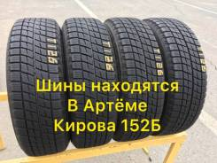Bridgestone Ice Partner, 185/65 R15