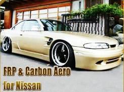 Передние крылья - 95-96 Nissan S14 Supermade