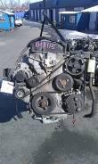 Двигатель Mazda Atenza, GYEW, LFDE, 074-0055247