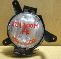 Фара противотуманная правая Chevrolet Spark III, Ravon [1041002]