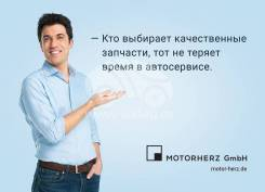 Плакат 1000 х 700 mm MotorHerz AAA0120