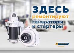 Плакат 1000 х 700 mm MotorHerz AAA0123